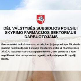 Dėl valstybės subsidijos poilsiui skyrimo farmacijos sektoriaus darbuotojams